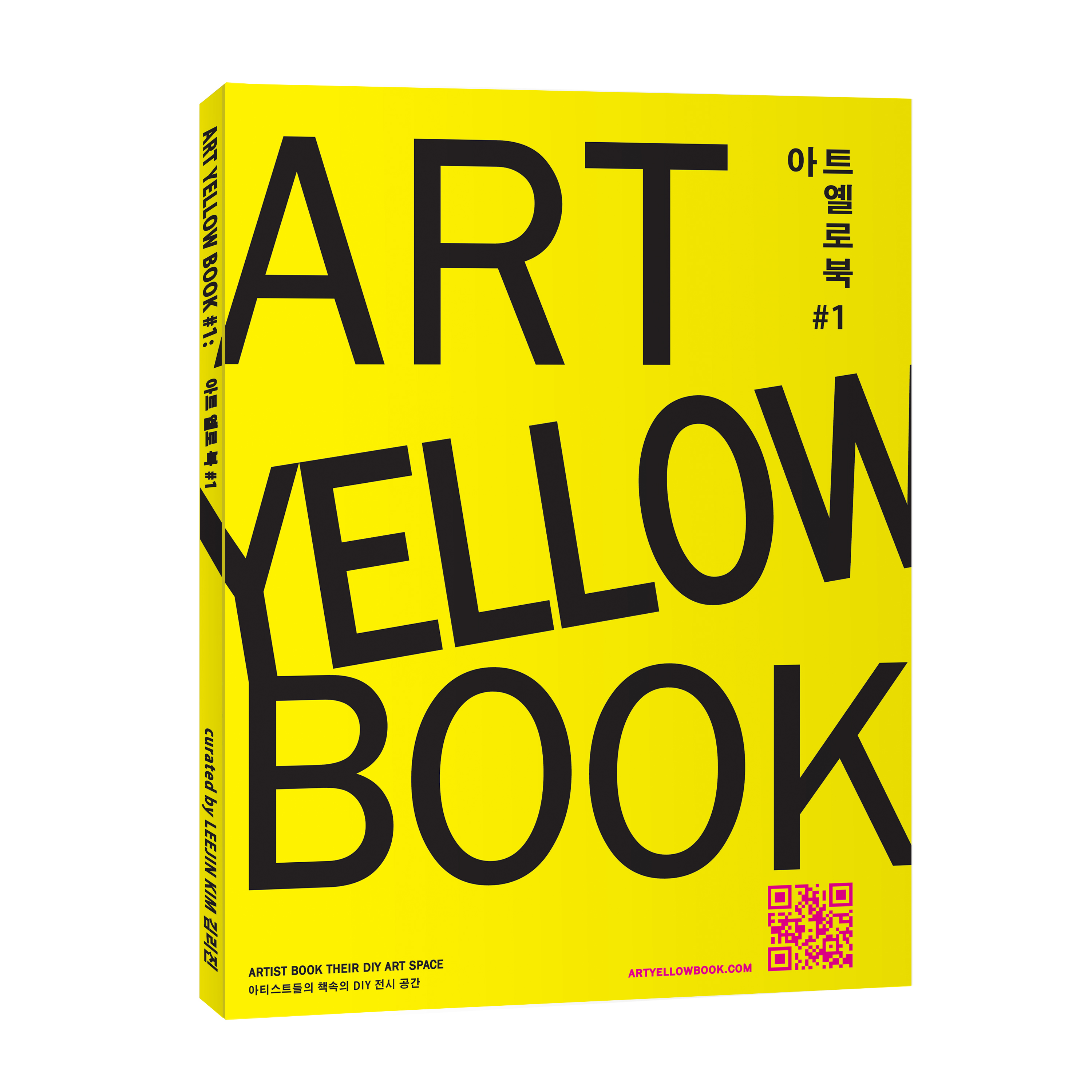 Yellow Cover Cookbook : Text